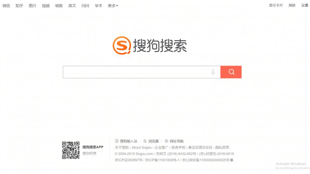 中国における最新の検索エンジン事情 搜狗搜索