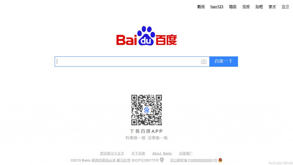 中国におけるデジタルメディア最新状況-Baidu