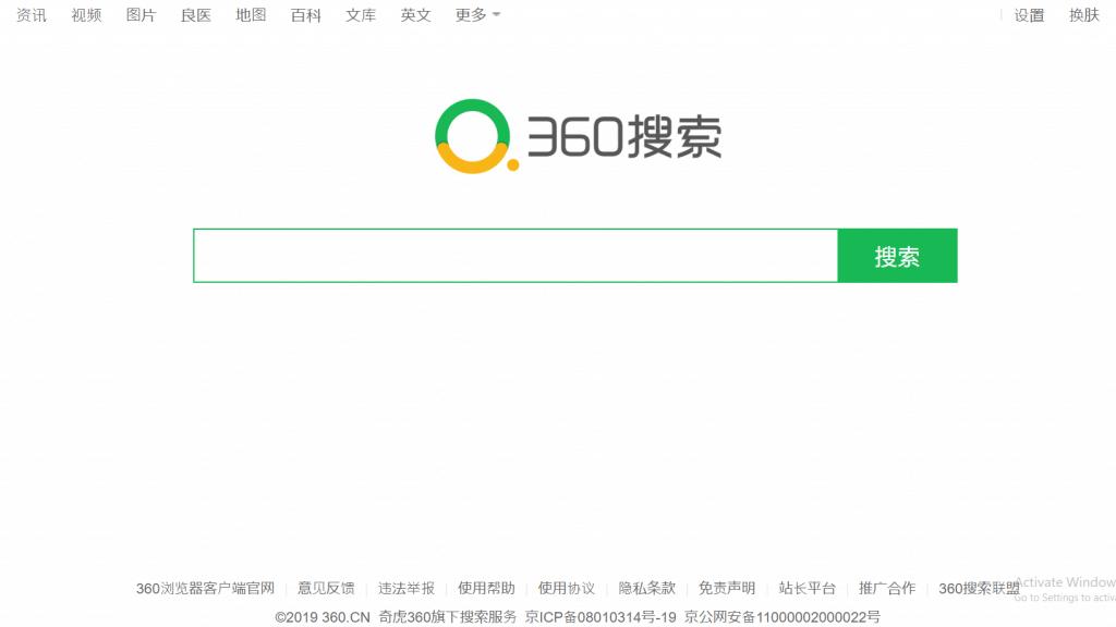 中国における最新の検索エンジン事情 360
