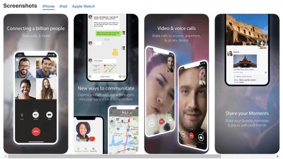 中国におけるデジタルメディア最新状況-WeChat (1)