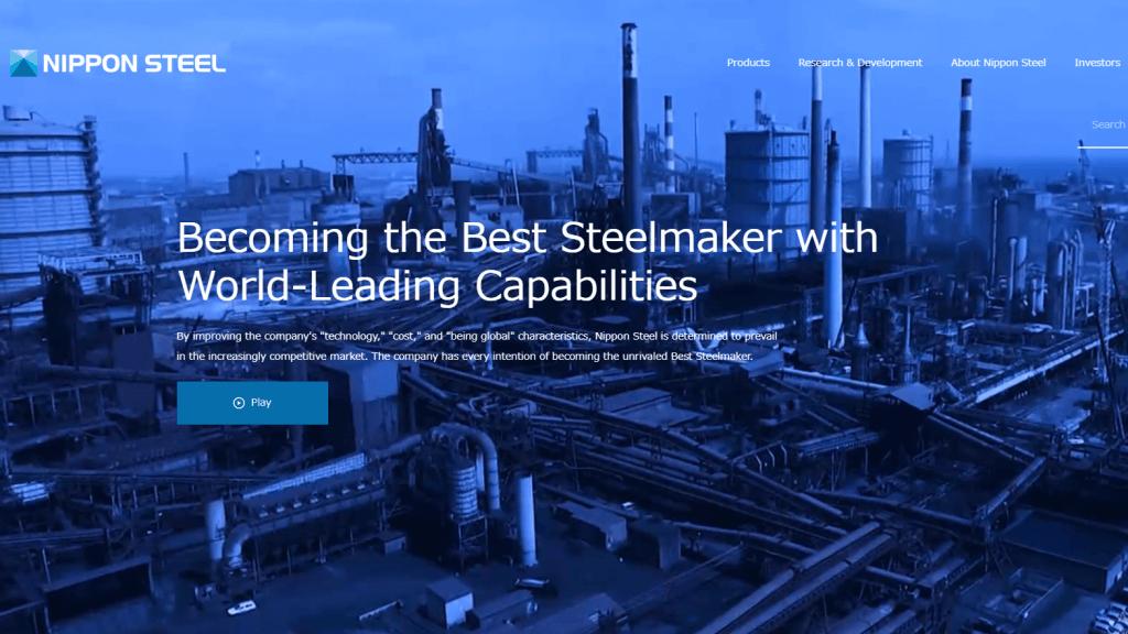 海外で評価されている製造業のグローバルサイト10選_日本企業編_nippon steel
