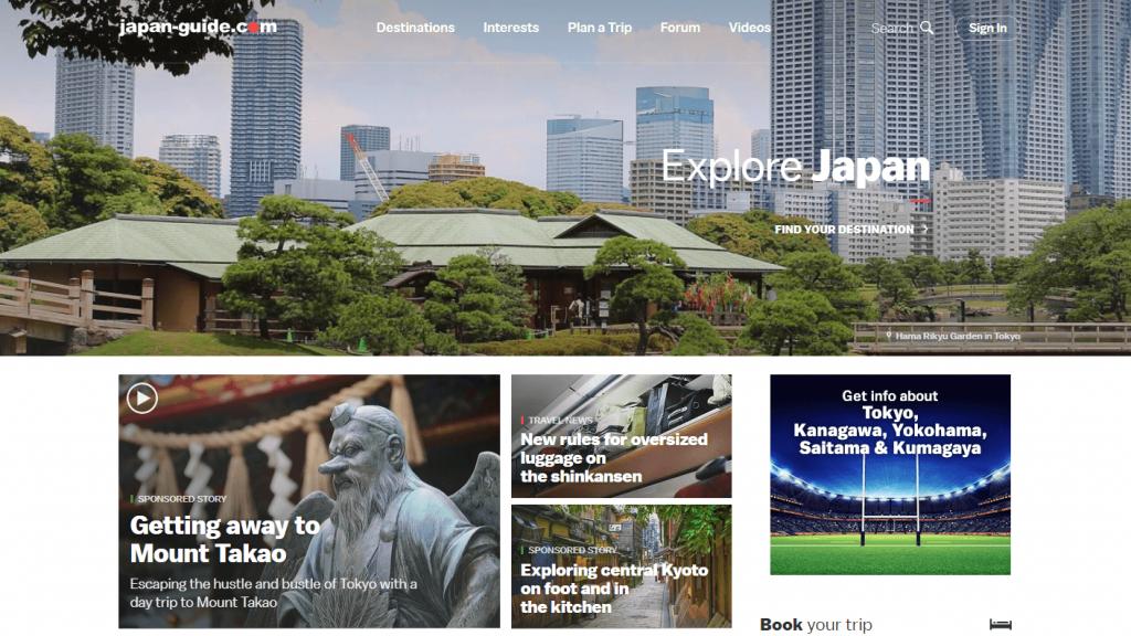 インバウンド(訪日外国人観光客)向けウェブサイトJapan-guide.com