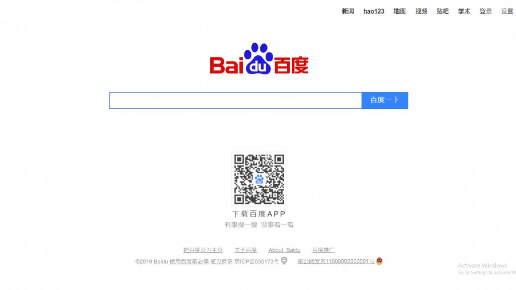 デジタル巨人「BAT」とは?_Baidu