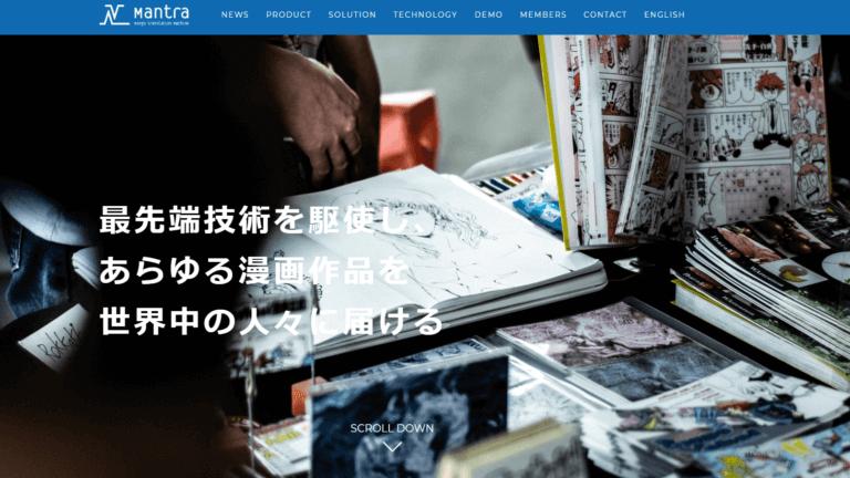 漫画翻訳をサポートする厳選企業・サービス10選