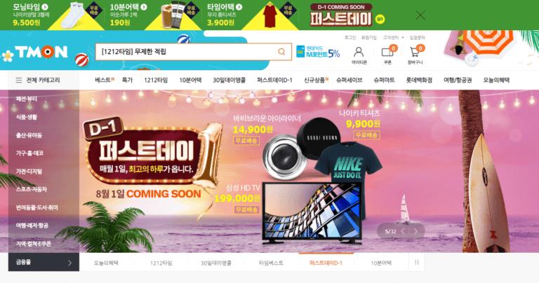 韓国でECサイトはもう時代遅れ韓国で人気のソーシャルコマース3選4