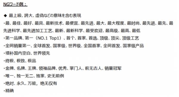中国主要検索エンジン「Baidu/百度」とは? ~「Baidu/百度」で出稿できる広告種類~