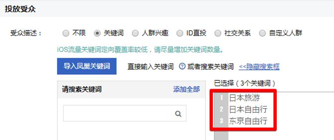 中国主要検索エンジン「Baidu/百度」とは? ~「Baidu/百度」で出稿できる広告種類 ~
