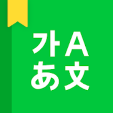 韓国モバイルアプリ!韓国に住む上で必須のモバイルアプリ8選5