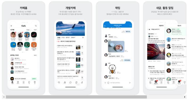 韓国で大人気の「NAVERカフェ」とは?
