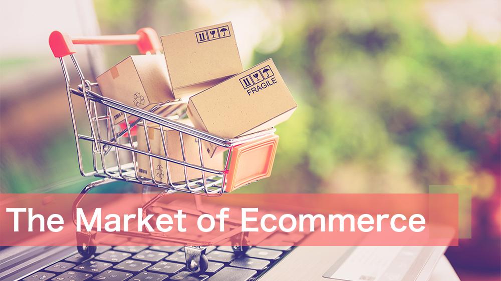 ヨーロッパのeコマース市場の現状 ~ヨーロッパ市場について知っておくべきこと~