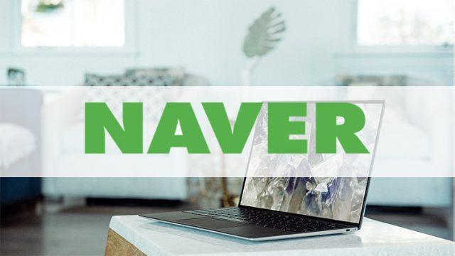 上位表示を目指そう!韓国 NAVERブログSEOについて