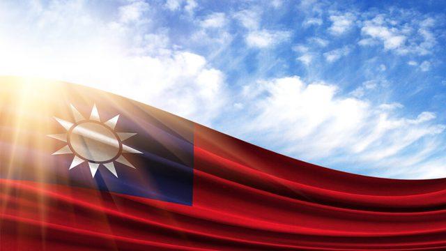 台湾越境EC アイキャッチ