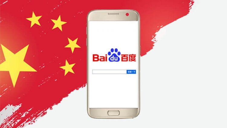 自社の認知度を高める! 中国ならではのリスティング広告「ブランドリンク広告」とは?