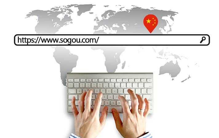 中国検索エンジン_sogou
