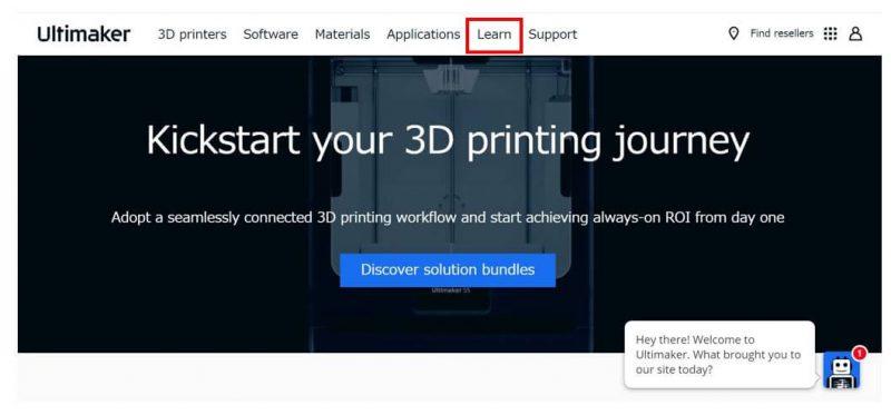 3D印刷会社ウェブサイト_Ultimaker
