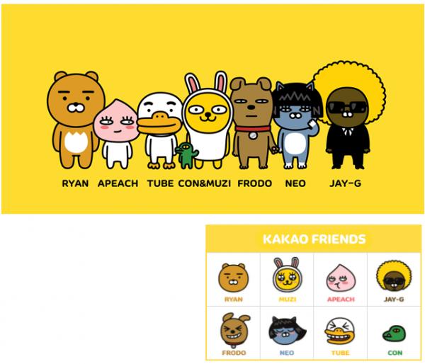 韓国メッセンジャーアプリ「カカオトーク」とは? ~「カカオトーク」の基本から番外編まで~