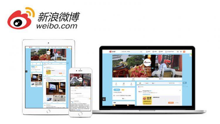 中国人気のソーシャルメディア「Weibo」とは? ~ マーケティングにおける「WeChat」との違いを検証! ~