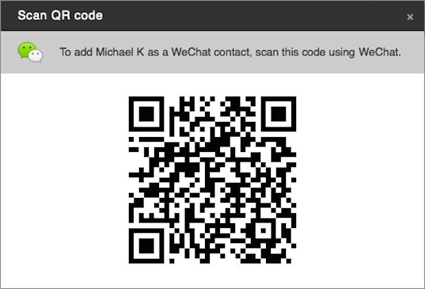 WeChat-Linkedin連携QRコード