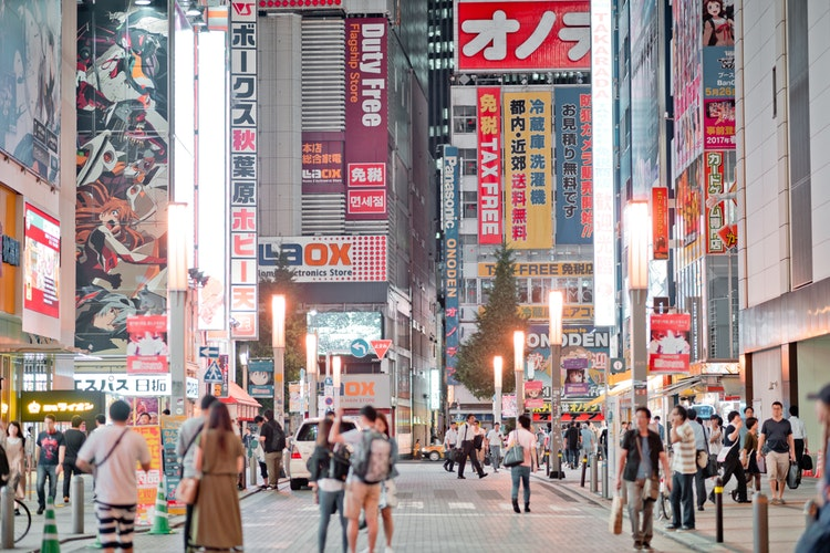 Marketing to Japanese Millenials in Japan | Info Cubic Japan