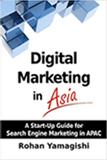 「Digital Marketing in Asia」書影