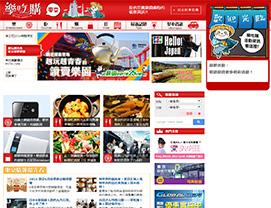 台湾No.1の訪日外国人向けのメディアサイト