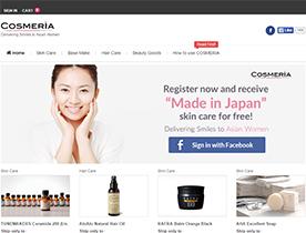 東南アジア向けの化粧品口コミサイト