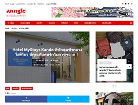 タイの人気旅行サイト