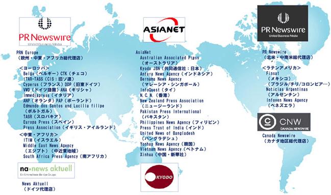 海外向けプレスリリース配信 イメージ図