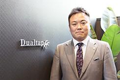 株式会社デュアルタップインターナショナル様