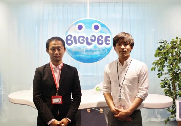 biglobe004 (1)